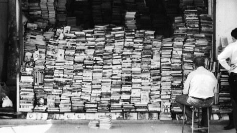 spazio libreria